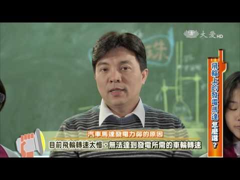 發電機產生電力的原理是什麼?