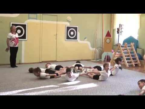 Физкультура в детском саду.