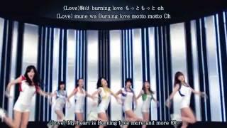 Watch Rainbow A Japanese Ver video