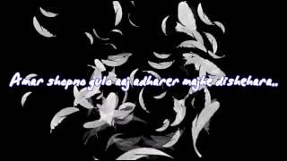 Hridoye Hridoy (Mitthe Noy) Bangla New Song II Habib Wahid