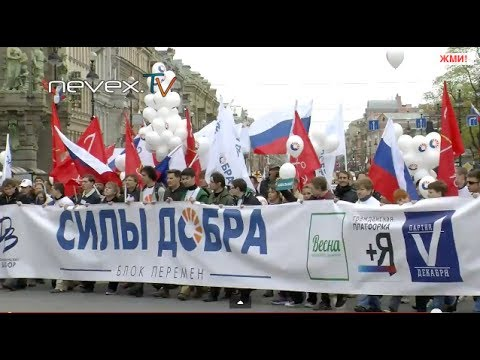 1 мая 2014 - Питер - ВСЕ КОЛОННЫ