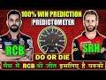 [ PREDICTION ] MATCH 51   RCB VS SRH   MATCH PREDICTION   MATCH 49   IPL 2018  PLAYING 11 SRH VS RCB MP3