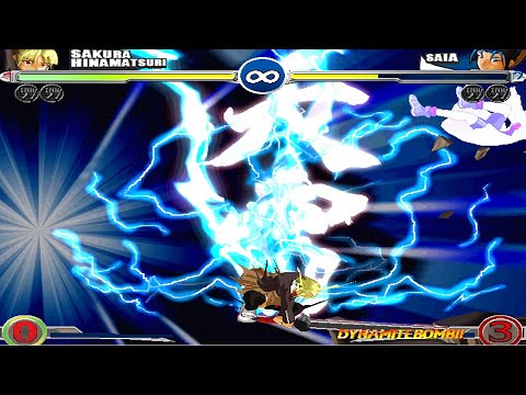 Dynamite Bomb!! [稲歩町ダイナマイトボム] Game Sample - PC/Doujin
