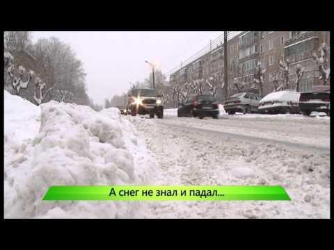 В Кирове выпало рекордное количество снега, службы не справляются. ИК Город 13.01.2015