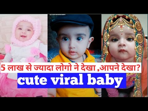 Cute Baby Tik Tok Trending Video on TIKTOK part 6#cutebaby #tiktokcutebabygirl