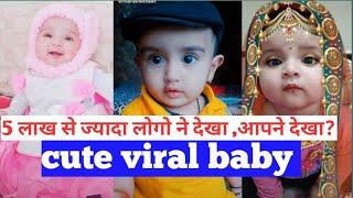 Cute Baby Tik Tok Trending Video on TIKTOK part 6#cutebaby #tiktokcutebabygirl