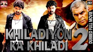 Khiladiyon Ka Khiladi 2 l 2016 l South Indian Movie Dubbed Hindi HD Full Movie