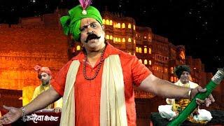 आल्हा का विवाह Vol 4 - देशराज पटेरिया | नैनागढ़ का संग्राम | ५२ गढ़ की सुपरहिट देहाती लड़ाई किस्सा