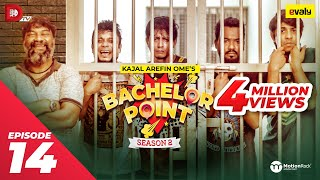 Bachelor Point | Season 2 | EPISODE- 14 | Kajal Arefin Ome | Dhruba Tv Drama Serial
