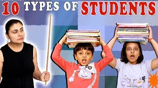 10 TYPES OF STUDENTS #Kids #Funny #Bloopers | Types of kids during exams | Aayu and Pihu Show