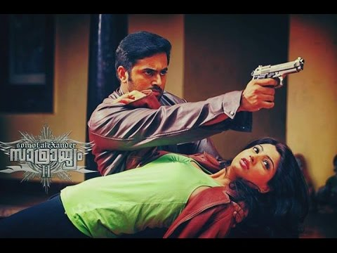 Samrajyam Ii: Son Of Alexander Trailer | Unni Mukundan,riyaz Khan And Manoj K. Jayan | Perarasu video