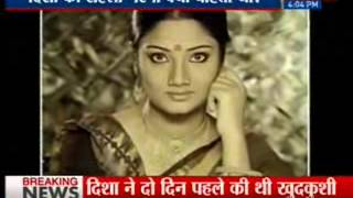 Police suspects on Bengali TV actress Disha Ganguly suicide