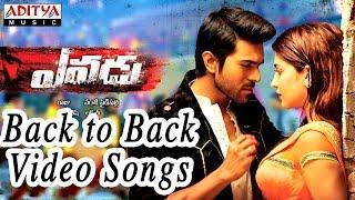 Yevadu Movie Full Video Songs Back to Back ||  Ram Charan,Shruti Hassan, Allu Arjun,Kajal