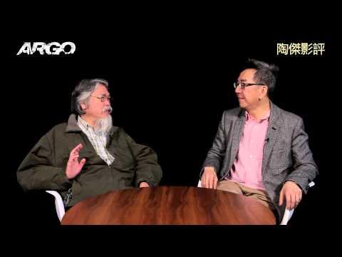 陶傑影評 ﹣ ARGO:救參任務 (1)