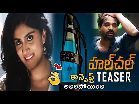 Hulchul Teaser | Latest Telugu Movies Teasers 2018 | Dhanya Balakrishna | Rudhraksh | Bullet Raj