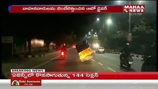 Drunken Auto Driver Hulchul in Hyderabad