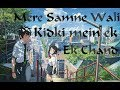 Awesome Love Song |mere samne wali khidki mein   | Animated Love Song | |2017| Love Blur MP3