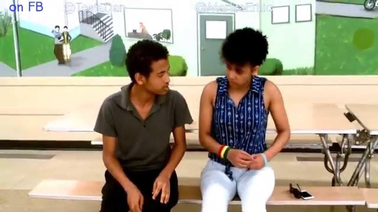 Comedy: Ene Ekefelelehu እኔ እከፍላለሁ - By Marita and Tesfa