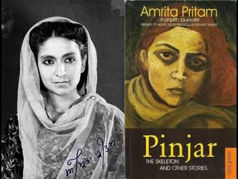 Literature Help: Novels: Plot Overview 452: Pinjar (The Skeleton)