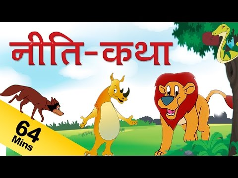 Moral Stories For Kids In Hindi | Moral Stories Collection in Hindi | Animal | Jungle thumbnail