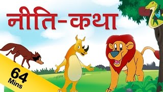 Download Moral Stories For Kids In Hindi | Moral Stories Collection in Hindi | Animal | Jungle 3Gp Mp4