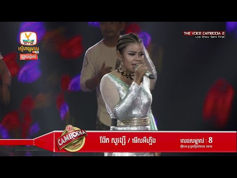 The Voice Cambodia - Soreangsey - Live Show 12 June 2016