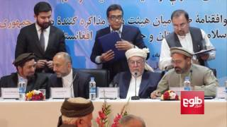 AIHRC Calls On Hekmatyar To Apologize To The Afghan People