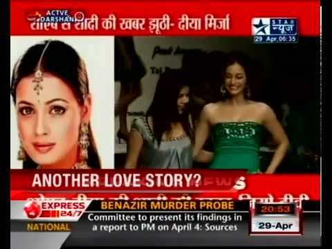 Diya Mirza Shoaib Akhtar Marriage - Diya Mirza Denies video