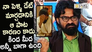 Rahul Ramakrishna Funny about his Marriage Date Postponed after Pichak Song Released | Husharu Songs