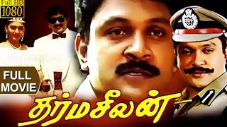 Superhit Tamil Movie  Dharmaseelan  Prabhu Kushboo