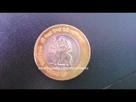 New Vaishno Devi 10 Rupee Coin - 10 Rupee New Coin