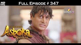 Chakravartin Ashoka Samrat - 27th May 2016 - चक्रवतीन अशोक सम्राट - Full Episode (HD)