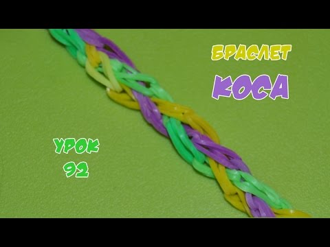 Плетение из резиночек на рогатке одежда для
