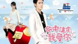 fated to love you theme song tagalog version with lyrics