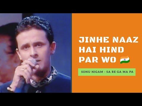 Rare Video : Jinhe Naaz hai hind par wo Kaha hai