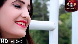 Elham Rasouli - Laila OFFICIAL VIDEO