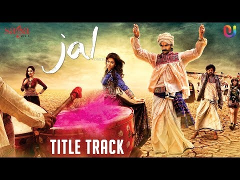 jal Title Song - Shubha Mudgal - Jal Movie 2014 | Sonu Nigam, Bickram Ghosh | New Hindi Songs 2014 video