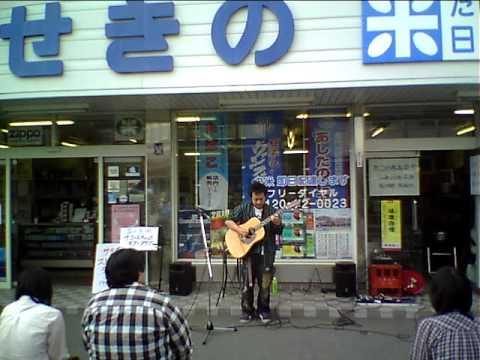 Kotaro Oshio - Harry Lime Theme