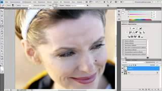Урок Photoshop #5   Обучение профессиональной ретуши HD