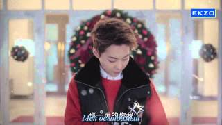 [KAZ SUB] EXO - Miracles in December MV (Chinese ver)