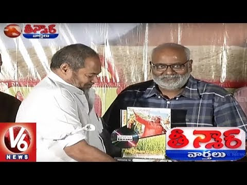 MM Keeravani Suggests R Narayanamurthy To Join In Politics | Teenmaar News