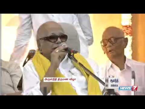 DMK patriarch M Karunanidhi wishes the wedding couple | Tamil Nadu | News7 Tamil