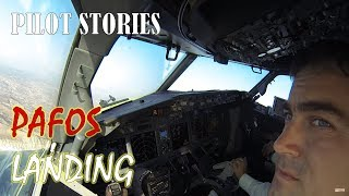 Pilot stories: B737 manual ILS Approach and landing in Pafos INT, Cyprus
