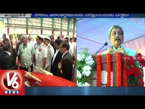 Manohar Parrikar Inaugurates Naval Test Facility In Visakhapatnam | V6 News