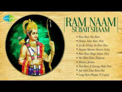 Ram Naam Subah Shaam | Shri Ram Bhajans | Tera Ramji Karega Beda Paar video
