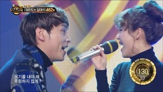 Download [Duet song festival] 듀엣가요제 - Mingyeonghun & Kim Suhyun - confession 20160208 Mp3/Mp4