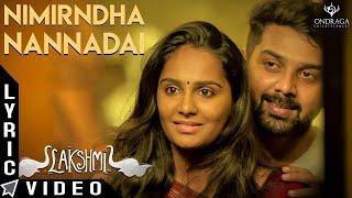 Nimirndha Nannadai Lakshmi | Lyrical | Sundaramurthy KS | Sarjun KM, Sriradha Bharath