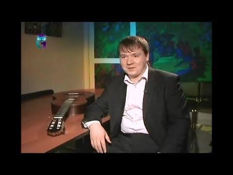 Дмитрий Мурин, музыкант, классический гитарист-виртуоз: Музыка - это язык Бога