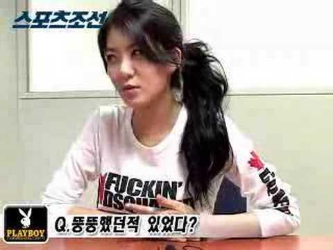 Korean  Playboy model Lee Pa Ni 이파니