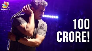 Ajith's Vivegam will cross 100 crores at Box Office | Latest Tamil Cinema News, Kajal Agarwal
